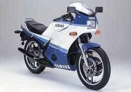 RZ350RR